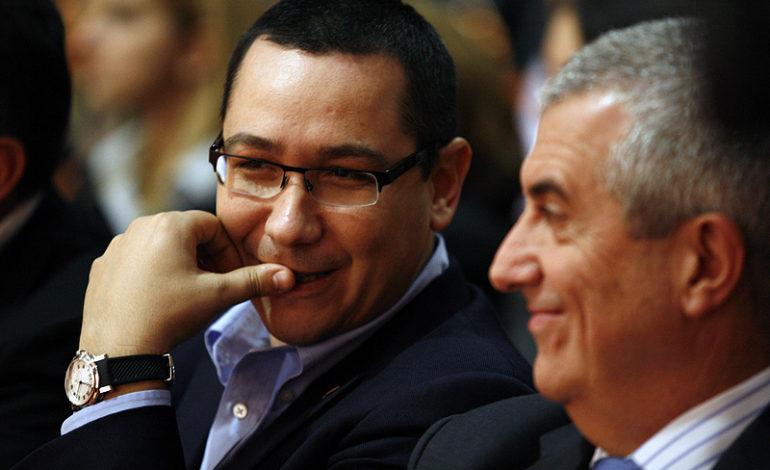 VIDEO: Ponta vorbeste despre Tariceanu, in 2006