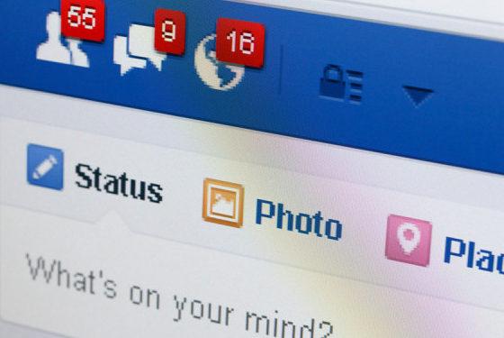 Facebook schimba politica de confidentialitate de la 1 ianuarie 2015. Noile modificari si cum iti protejezi datele personale