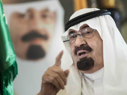 Regele Abdullah al Arabiei Saudite a murit. Avea 91 de ani