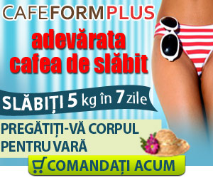 Cafeform Plus, slabeste band cafea