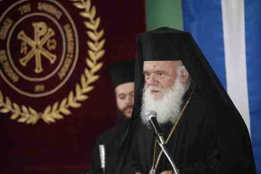 Biserica Ortodoxa din Grecia isi vinde proprietatile, pentru a salva tara de faliment