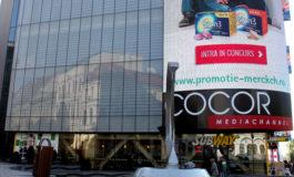 Magazinul Cocor a obtinut profit cu 16,5% mai mare pe anul 2015