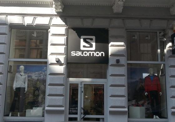 Salomon deschide in Bucuresti cel mai mare magazin de articole sportive din Europa